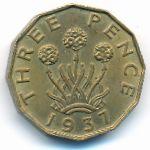 Великобритания, 3 пенса (1937–1948 г.)