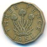 Великобритания, 3 пенса (1951–1952 г.)