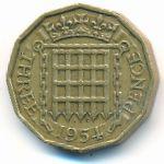 Великобритания, 3 пенса (1954–1966 г.)