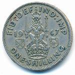 Великобритания, 1 шиллинг (1947–1948 г.)