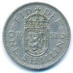 Великобритания, 1 шиллинг (1953 г.)