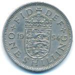 Великобритания, 1 шиллинг (1954–1966 г.)