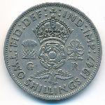 Великобритания, 2 шиллинга (1947 г.)