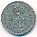 Великобритания, 2 шиллинга (1949–1951 г.)