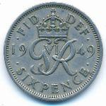 Великобритания, 6 пенсов (1949–1951 г.)