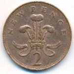 Великобритания, 2 новых пенса (1971–1981 г.)