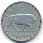 Ирландия, 1 шиллинг (1951–1968 г.)