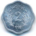 Пакистан, 2 пайсы (1975 г.)