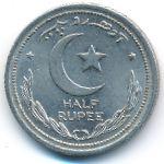 Пакистан, 1/2 рупии (1949 г.)