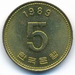 Южная Корея, 5 вон (1989 г.)