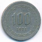 Южная Корея, 100 вон (1971–1982 г.)