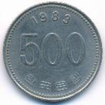 Южная Корея, 500 вон (1983 г.)