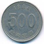 Южная Корея, 500 вон (1984 г.)