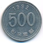 Южная Корея, 500 вон (1992 г.)