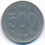 Южная Корея, 500 вон (1994 г.)