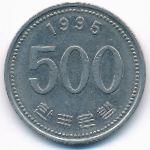 Южная Корея, 500 вон (1995 г.)