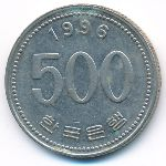 Южная Корея, 500 вон (1996 г.)