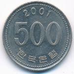 Южная Корея, 500 вон (2001 г.)