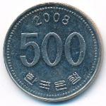 Южная Корея, 500 вон (2008 г.)