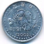 Северная Корея, 10 чон (2002 г.)