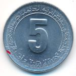 Алжир, 5 сентим (1985 г.)