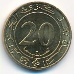 Алжир, 20 сентим (1987 г.)