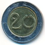 Алжир, 20 динаров (2018 г.)