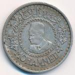 Марокко, 500 франков (1956 г.)