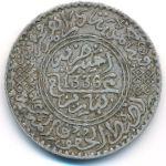 Марокко, 1/2 риала (1912–1917 г.)