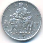 Италия, 5 лир (1936 г.)