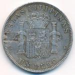 Филиппины, 1 песо (1897 г.)