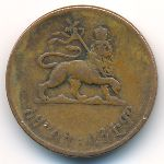 Эфиопия, 5 центов (1936 г.)