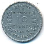 Бельгия, 10 франков (1930 г.)