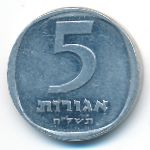 Израиль, 5 агорот (1978 г.)