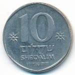 Израиль, 10 шекелей (1982–1985 г.)