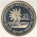 Cocos (Keeling) Islands, 25 rupees, 1977