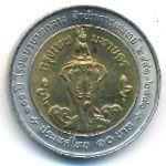 Таиланд, 10 бат (1998 г.)