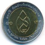 Таиланд, 10 бат (2000 г.)