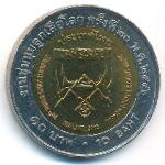 Таиланд, 10 бат (2003 г.)