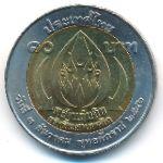 Таиланд, 10 бат (2004 г.)
