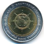 Таиланд, 10 бат (2005 г.)