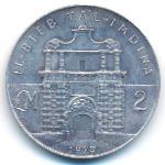Мальта, 2 фунта (1973 г.)
