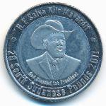 Южный Судан, 20 фунтов (2011 г.)