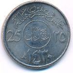 Саудовская Аравия, 25 халала (2009 г.)