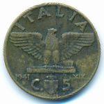 Италия, 5 чентезимо (1941 г.)