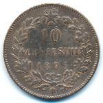 Италия, 10 чентезимо (1893 г.)