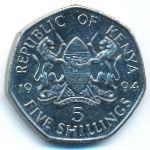 Кения, 5 шиллингов (1994 г.)