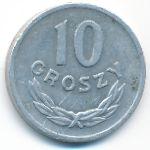Польша, 10 грошей (1961–1985 г.)