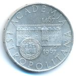 Чехословакия, 10 крон (1967 г.)