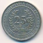 Жетоны, 25 центов
